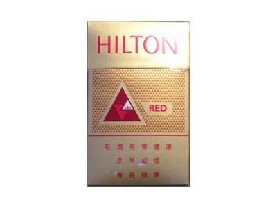 希尔顿(红)