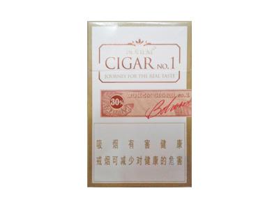 宝亨(雪茄1号)