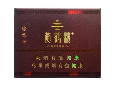 黄鹤楼(雪之景6号)