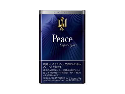 和平(Super Lights硬日版)