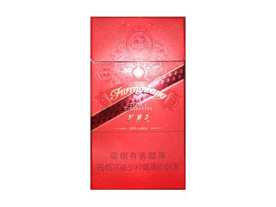 芙蓉王(硬红带细支)