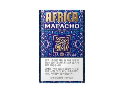 This Africa(Mapacho)