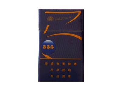 555(蓝金中免版)