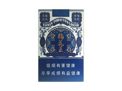 梅花王(硬蓝)