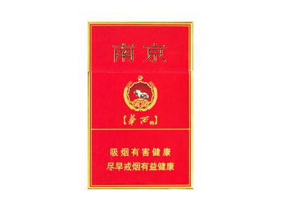 南京(红华西)