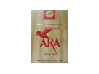 ARA(黄)