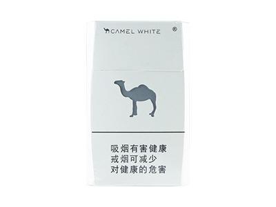 骆驼(白)