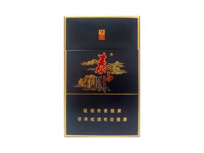 泰山(蓝华贵)