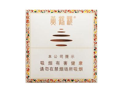 黄鹤楼(雪之景5号)