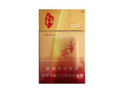喜万年(2008中国免税12版)