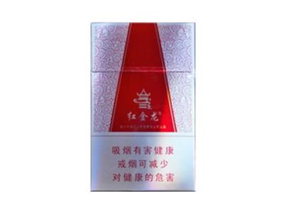红金龙(硬晓楼)