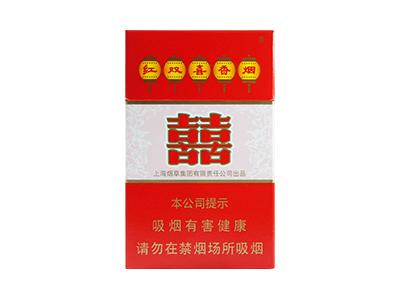 红双喜(硬8mg)