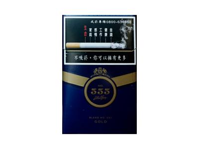 555(金台湾免税)