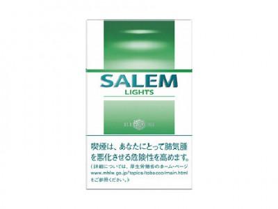 Salem(Lights 硬日版)