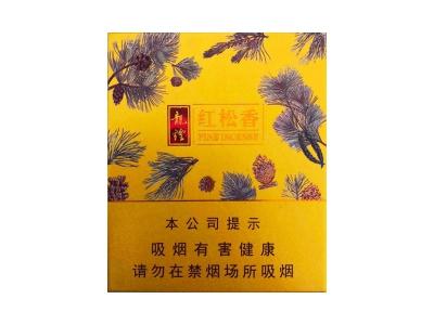 龙烟(红松香)
