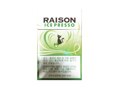 Raison(ice presso)