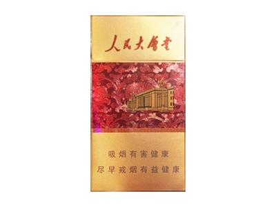 人民大会堂(新典藏)