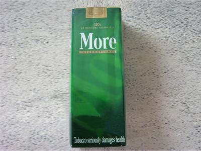 摩尔(软绿国际)