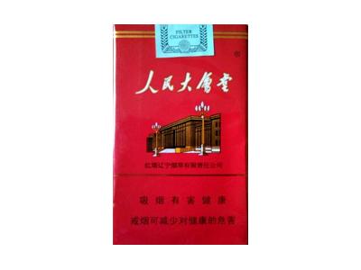 人民大会堂(软红)