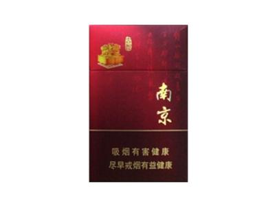南京(硬珍品)